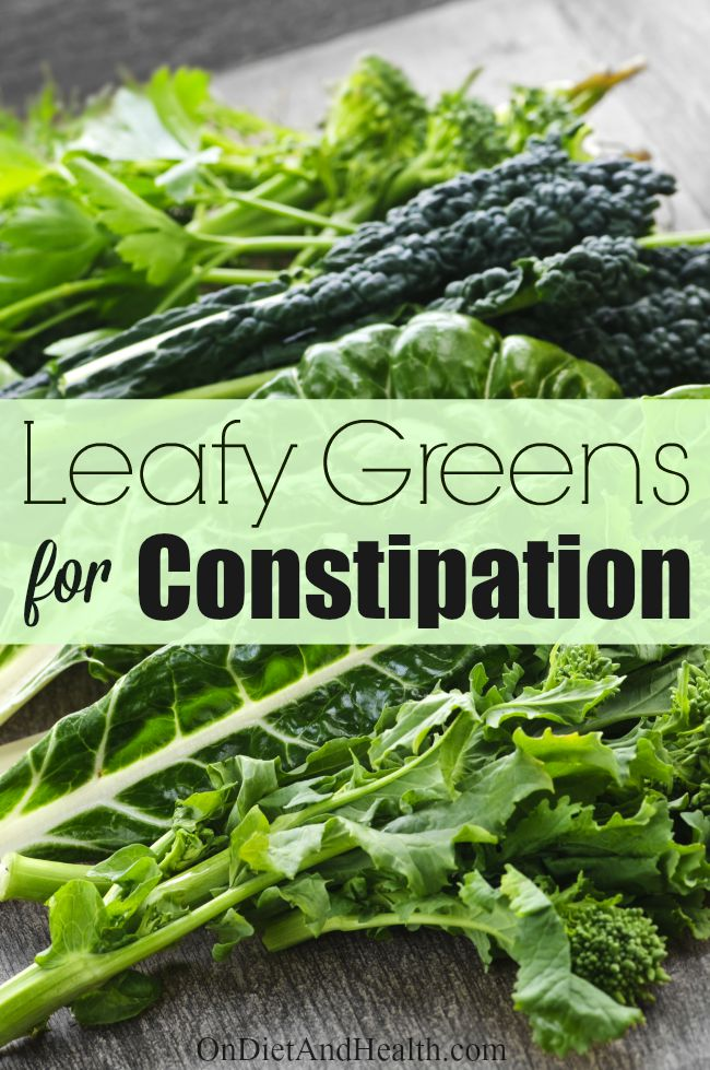 Did you know you can use leafy greens to help with constipation? Why do they work so well? There are many causes of constipation. BUT, like everything else in Natural Health, it's a process of experimenting on yourself and talking with a good Naturopath to rule out some of the obvious choices. Kale, chard, dandelion greens, collards, mustard greens, spinach and all the lettuce family can help get your system moving! // OnDietandHealth.com