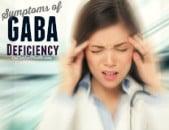 GABA Deficiency Symptoms