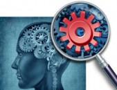 GABA and Serotonin Deficiency: The Brain Quiz