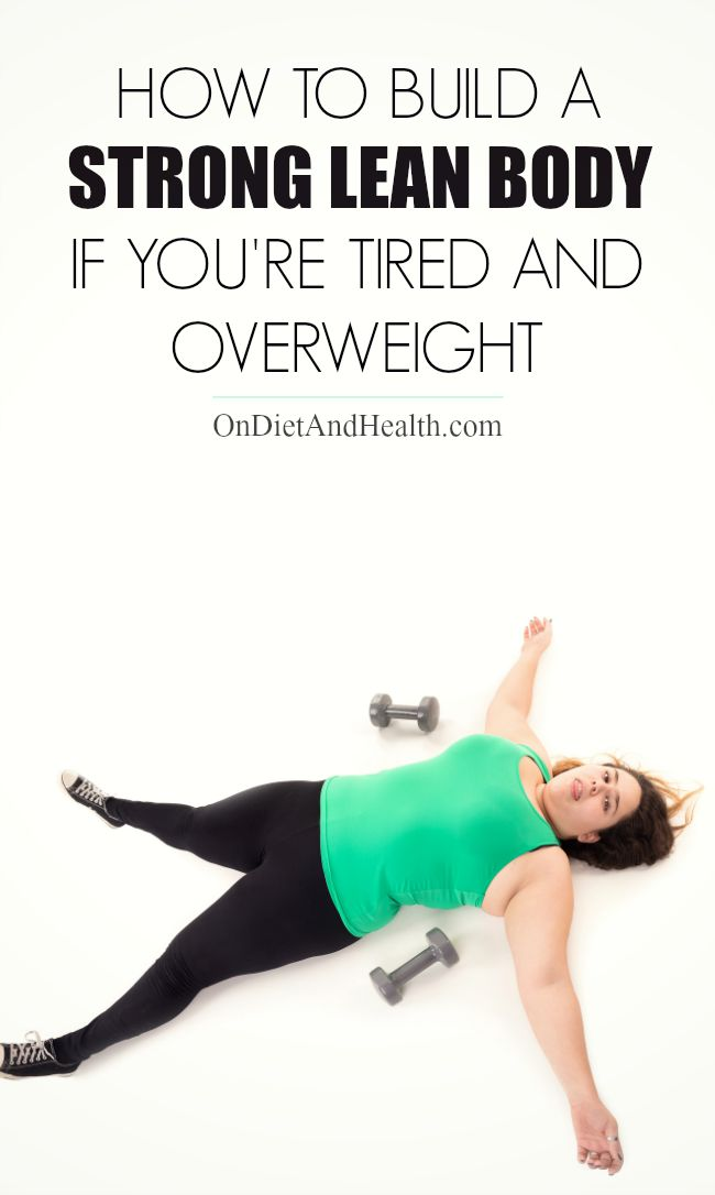 A tired woman exercising with weights. How to build a strong lean body if you're tired and overweight? Here's tips for managing your weight loss hormones and how to start a simple exercise program. Recover your energy and your better weight. //www.OnDietandHealth.com